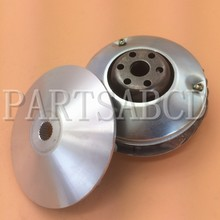 GY6 250CC CLUTCH VARIATOR For GY6 250CC Moped Scooter Go kart ATV Quad