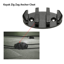 1pc Kayak Rowing Boat Zig Zag Anchor Cleat  8.89cm Tool for Marine Fishing Canoes Boat Kayak Accessories Black with 4.5cm Hole