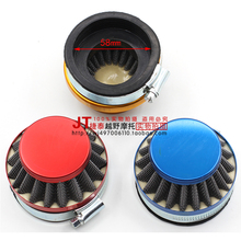 2 Stroke Mini 49CC Small Sports Car Leah Fittings Modified Color Filter 58MM Caliber Mushroom Air Filter