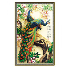 New Design DIY 5D magic cube Diamond Embroidery Rhinestone Pasted diamond painting Cross Stitch Tool Animal Lover Peacock