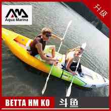 2017 new  Aqua Marina Betta HM KO 312 412CM 1 2 presons inflatable kayak canoe with complete parts