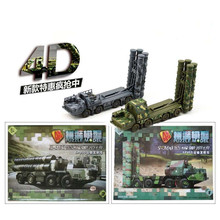 Military Model S300 Surface-To-Air Missile Transport Vehicle 2pcs/set 1:72 Miniatura Diy Kit Weapon Toys For Children