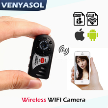 VENYASOL Q7 AP/P2P Wireless WiFi Spied Camera Night Vision Mini Camcorder Secret Cam Security IP Webcam for IPhone/Android Phone