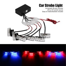 6x3 LED Universal Car Warning Strobe Flash Warning EMS Police Light Firemen Emergency Light Lamp 3 Modes Red and Blue Lighting(China)