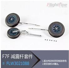 Buy Shock Absorbing Upgrade Landing Gear Set Freewing Flight Line F7F-3 tigercat rc plane for $43.99 in AliExpress store