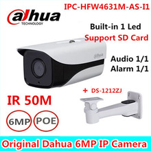 Buy Dahua IPC-HFW4631M-AS-I1 6MP Stellar Camera built-in POE SD Card slot Audio Alarm interface IP67 IR50M outdoor IP Camera for $78.75 in AliExpress store