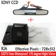 4.3 Inch TFT LCD Auto Car Rear View Mirror Monitor Parking + Night Vision Car Rearview Reverse HD Camer for KIA SORENTO SPORTAGE