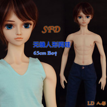 65cm Estartek Lovely Doll SFD065 1/3 Anime Silicone Seamless SDF Body + clothes set Doll Action Figure DIY(China)