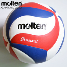 Molten 5000 Official GAME Volleyball Size 5 Ball Molten V5M5000 Volleyball PU Handball Indoor Competition Molten Volleyball Soft(China)