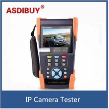 "3.5"" Touch LCD Screen IP Analog Network Camera Tester PTZ Control can change IP with 12V output"