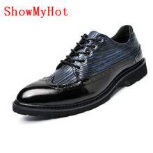 ShowMyHot New Bullock Mens brogue Casual shoes lace up carved increased British Mens Oxford Dress Shoes