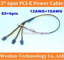 50PCS/LOT Three 6Pin PCI-E PCI Express Power Cable S5+6pin Miner Machine server Cable 12AWG+16AWG 3*6pin cable with Terminal
