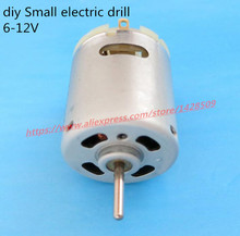 365 hight quanlity 6v-12v metal Micro DC-motor  High speed large torque dc motor for diy Small electric drill