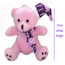 24pcs/lot, pink, H=15cm, W=63G, High quality, Plush toys, teddy  bear doll /lovers/christmas gifts birthday gift  t