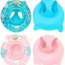 2016 Baby Swim Float Ring Cartoon Elephant  Inflatable Safety Seat Circle Toddler Floating Ring Children Swimming Accessories