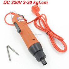 Hot Sales AC 200-240V OS-600 801 Electric Screw Driver Motor-driven Screwdriver Screw Driver Screws Power Tools(China)