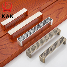 KAK European Style Zinc Alloy Handles 96mm 128mm Cupboard Wardrobe Door Handles Cabinet Handles Furniture Hardware