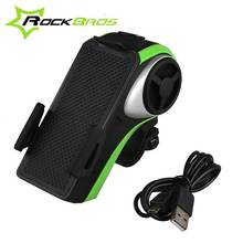 ROCKBROS Bicycle Phone Holder Bluetooth Audio MP3 Player Speaker Bell+Bike Light