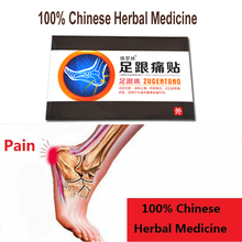 7 Piece Heel Spur Pain Relief Patch Herbal Calcaneal Spur Rapid Heel Pain Relief Patch Foot Care Treatment Plaster(China)
