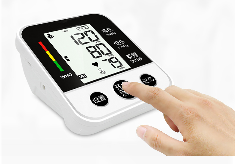 Digital Upper Arm Blood Pressure Pulse Monitor Health Care Tonometer LCD Voice Meter Sphygmomanometer Blood Pressure Monitors<br>