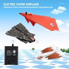 Electric Paper Airplane DIY 3 Style Conversion Flight Model Drop Resistance Chlidren Toys Vehicles Funny Gadget Red Black Yellow(China)