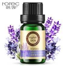 HOREC Lavender Scar Repair Skin Essential Oil Acne Scars Remover Black Head Acne Treatment Skin Care Stretch Marks Massage Oil(China)