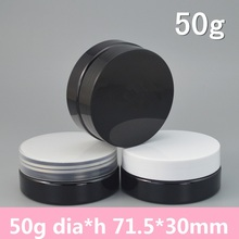 50x 50g Special unique Empty Jars for cosmetic companies 1.7oz small plastic bottles black small containers with lids(China)