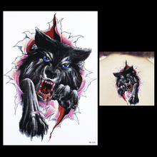 1PC Temporary Tattoo Sticker Women Men Body Arm Leg Art HB376 Bloodiness Wolf Breaking Paper Picture Design Tattoo 3D Fake Decal(China)
