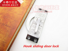 80mm*25mm Sliding door hook lock closet bathroom kitchen balcony door hook lock aluminum shift-sided hook lock mechanical locks