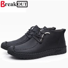 Break Out New Men Boots for Men Winter Snow Boots Leather Ankle Boots Outdoor Warm with Fur&Plush Fashion Men Shoes