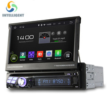 Universal Android 5.1 1 DIN Car DVD player GPS RADIO with Quad core WIFI GPS stereo touch screen Telescopic Machine Auto Screen