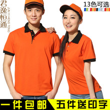Women Chef Uniform Sale 2017 Summer Fast-food Overalls T-shirts With Short Sleeves Supermarket Clerk Wear Work Clothes T-shirt