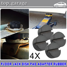 New 4pcs Diameter 75mm Car Jacking Tool Trolley Slotted Frame Rail Floor Jack Disk Rubber Pad Adapter For Pinch Weld Side(China)