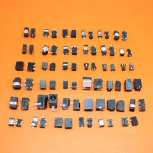 36 models / 72 pcs Laptop & Tablet PC AC DC Power Jack charging socket connecto
