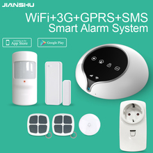 3G WIFI GPRS SMS Home Alarm System Wireless Home Security Alarm System Support 100 Smart Sockets/Wireless Relay Outputs 3G Alarm