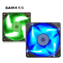 QDIY 120mm Computer Case Super Silence Fan with LED Lights Computer PC Case Power Supply Cooling Fan