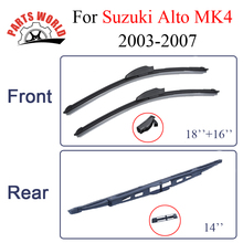 Wiper Blades For Suzuki Alto MK4 2003-2007 Rubber Front And Rear Windshield Auto Wipers Car Accessories High Quality Brush