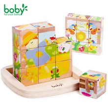 Baby toys for children Wooden Cube Block -9 pc gift for kids brinquedos(China)