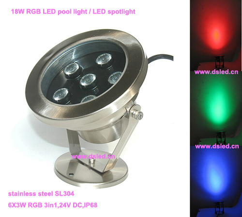 IP68,good quality,stainless steel,high power 18W LED RGB underwater light,LED RGB fountain light,24V DC,DS-10-12-18W-RGB<br>