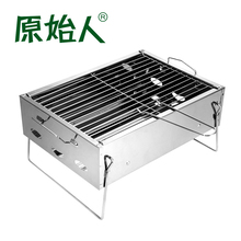 NEW BBQ Grills Portable folding outdoor barbecue grill full set of outdoor barbecue stove barbecue stove charcoal 3 -5 people