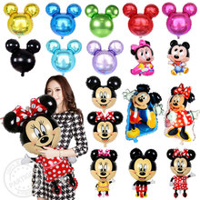 1Pcs Mickey Mouse Cartoon Balloon Birthday Party Supplies Decor Aluminum Foil Balloons Minnie Balloon Series For Kids Toys Gift