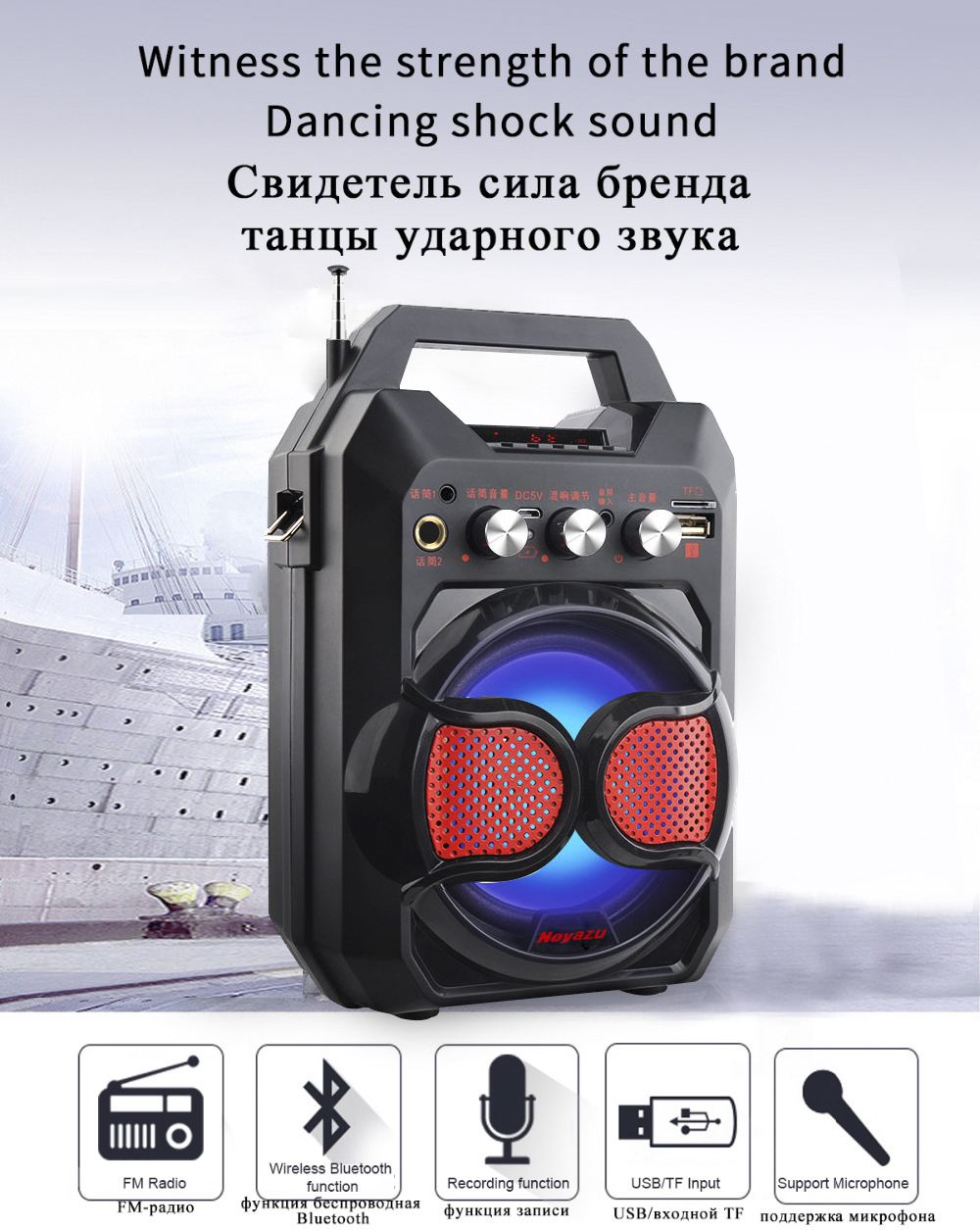 High Power Bluetooth Loudspeaker 1