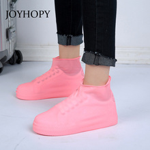 JOYHOPY 2017 Newest Women Men & Kids Waterproof Shoes Covers Elastic Latex Keep Out Snow Proof Sand Shoes Cover SC001(China)