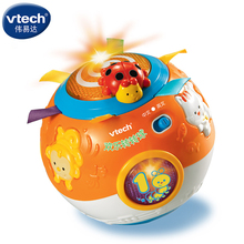 Vtech Vtech Orange Ball Toys For Infants To Learn To Climb Around The Baby Crawling Toy 6-12 Months