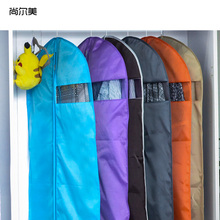 Clothes dust cover clothes at home overcoat suit storage bag oxford fabric thickening garment waterproof