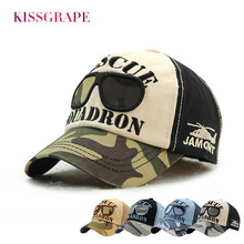 2017 Autumn Kids Baseball Caps Children Bone Snapback Hat sun gorras adjustable camouflage Baby Boys Baseball Cap with Glasses(China)