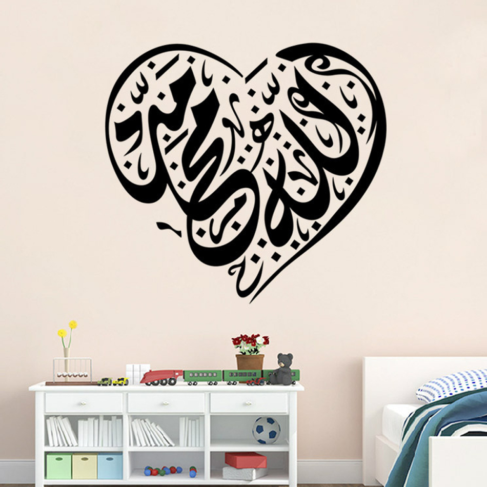 Online get cheap text wall stickers aliexpress alibaba group love shape lalamic text wall sticker mural arabic diy muslim vinyl removable bedroom home decor waterproof wall decals 86580cm amipublicfo Gallery