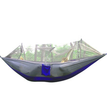 Double Parachute Mosquito Net Chair Tourism Garden Swing Camping Sleeping bag Parachute Hammock Camping Hanging Chair(China)