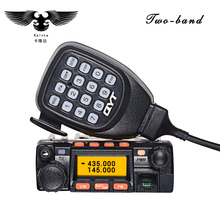 QYT KT-8900 VHF UHF Mobile Radio Telsiz Yaesu Transceiver qyt KT8900 Mini Car Bus Army Mobile VHF Two Way Radio Station+USB CD(China)