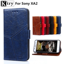 Buy Sony Xperia XA2 case cover k'try full protect pu leather wallet flip cover sony xa2 cover fundas for $6.01 in AliExpress store
